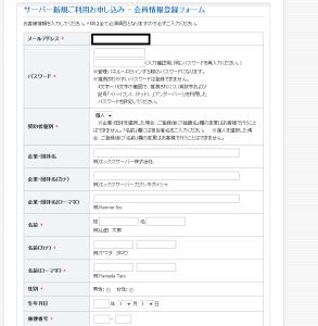 SnapCrab_NoName_2015-5-9_12-19-26_No-00