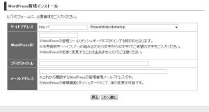 SnapCrab_NoName_2015-5-9_12-39-19_No-00