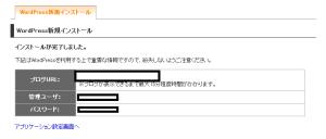SnapCrab_NoName_2015-5-9_12-48-19_No-00