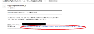 SnapCrab_NoName_2015-5-9_12-8-9_No-00