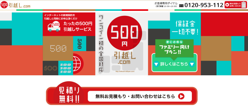 SnapCrab_NoName_2015-6-24_21-16-52_No-00