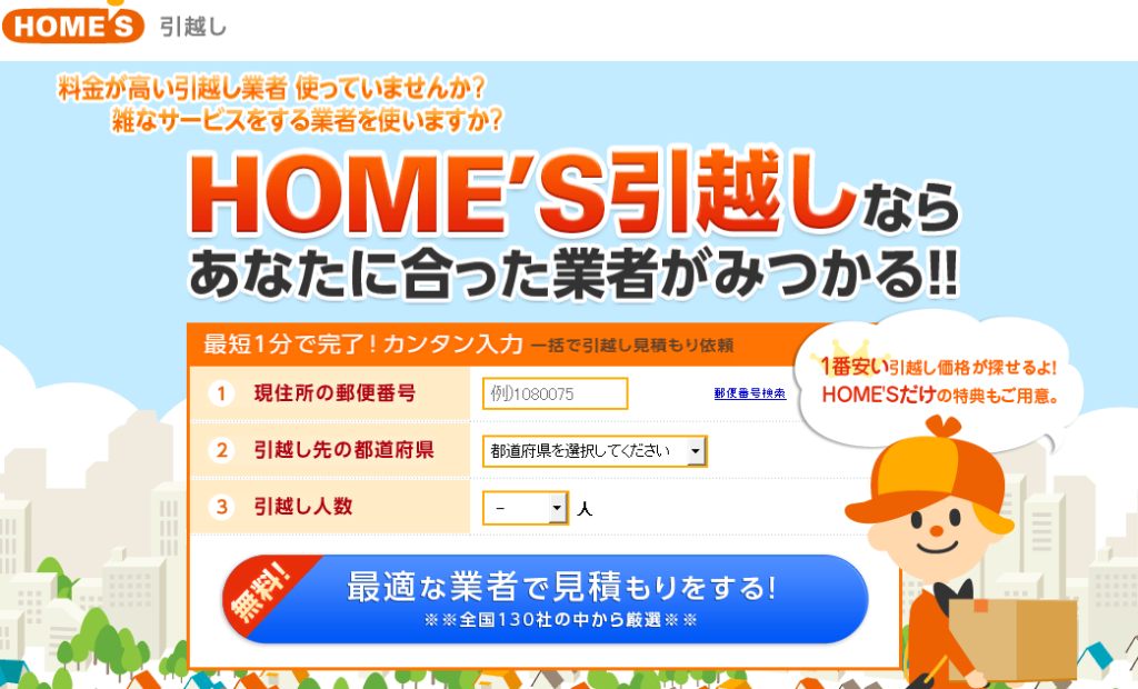 SnapCrab_NoName_2015-6-24_21-24-15_No-00