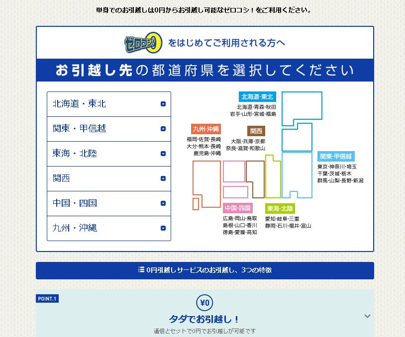 SnapCrab_NoName_2015-6-24_21-28-23_No-00