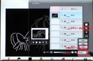 SnapCrab_NoName_2015-7-3_16-52-26_No-00