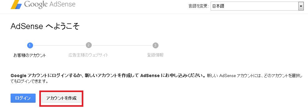 SnapCrab_NoName_2015-7-7_12-39-55_No-00