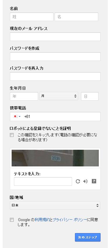 SnapCrab_NoName_2015-7-7_12-41-50_No-00