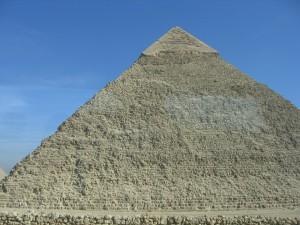 pyramid-315124_1280