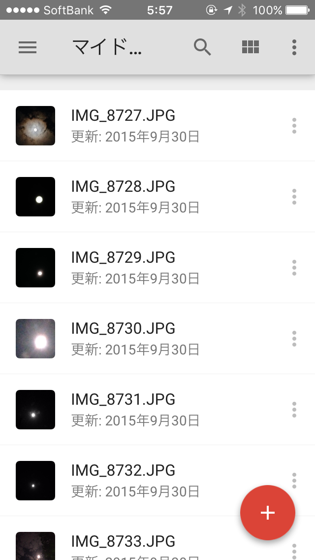 IMG_8753