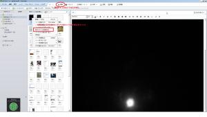 SnapCrab_NoName_2015-9-30_12-6-43_No-00