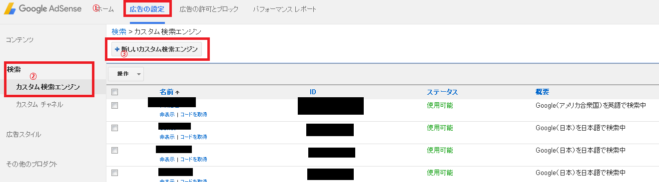 SnapCrab_NoName_2015-11-12_1-30-59_No-00