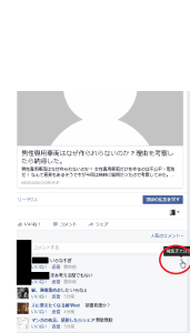 SnapCrab_NoName_2015-11-6_2-26-47_No-00