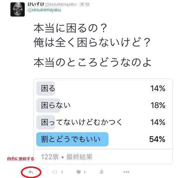 SnapCrab_NoName_2016-1-31_15-37-32_No-00